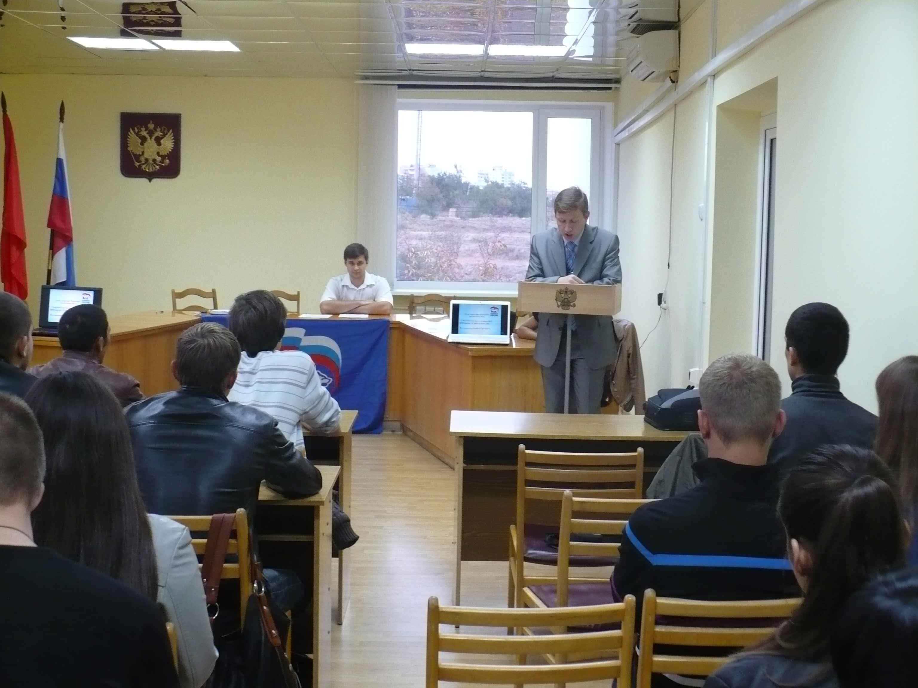 Областные новости в новгородской области
